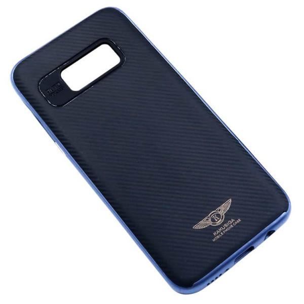 Husa Ikaku Hybrid Fiber Samsung S8 Plus Negru Albastru imagine itelmobile.ro 2021