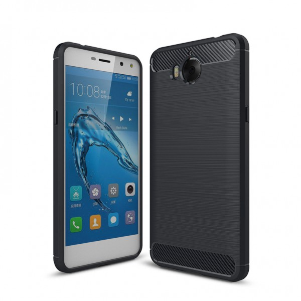 Husa Spate Forcell Carbon Pro Huawei Y6 2017 ,y5 2017 Negru imagine itelmobile.ro 2021