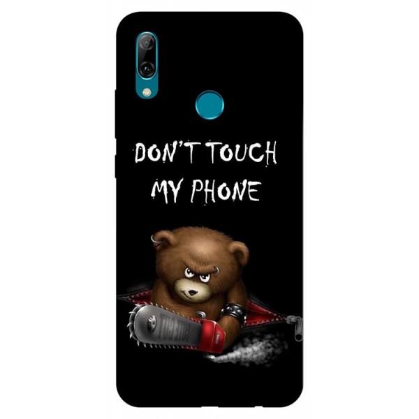 Husa Silicon Soft Upzz Print Huawei P Smart 2019 Model My Phone 2 imagine itelmobile.ro 2021