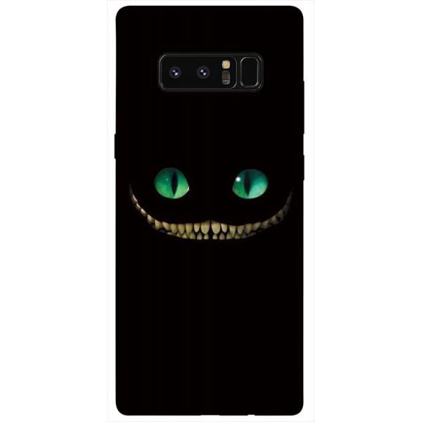 Husa Silicon Soft Upzz Print Samsung Galaxy Note 8 Model Dragon imagine itelmobile.ro 2021