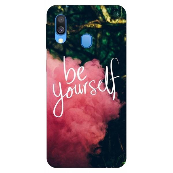 Husa Silicon Soft Upzz Print Huawei Samsung Galaxy A40 Model Be Yourself imagine itelmobile.ro 2021