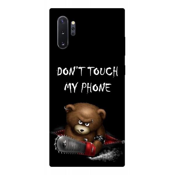 Husa Premium Upzz Print Samsung Galaxy Note 10+ Plus Model My Phone 2 imagine itelmobile.ro 2021