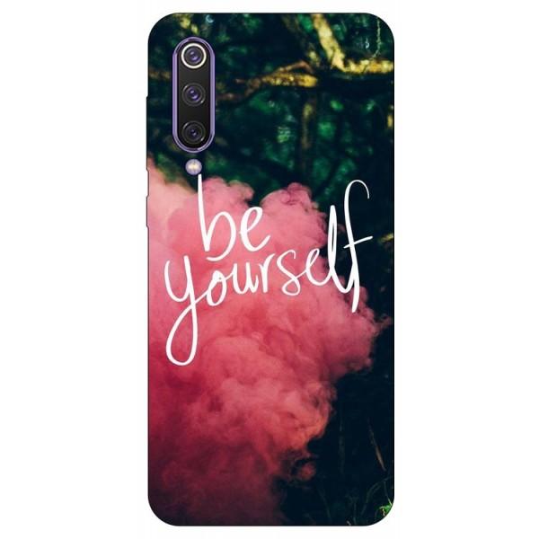 Husa Premium Upzz Print Xiaomi Mi 9 Se Model Be Yourself imagine itelmobile.ro 2021