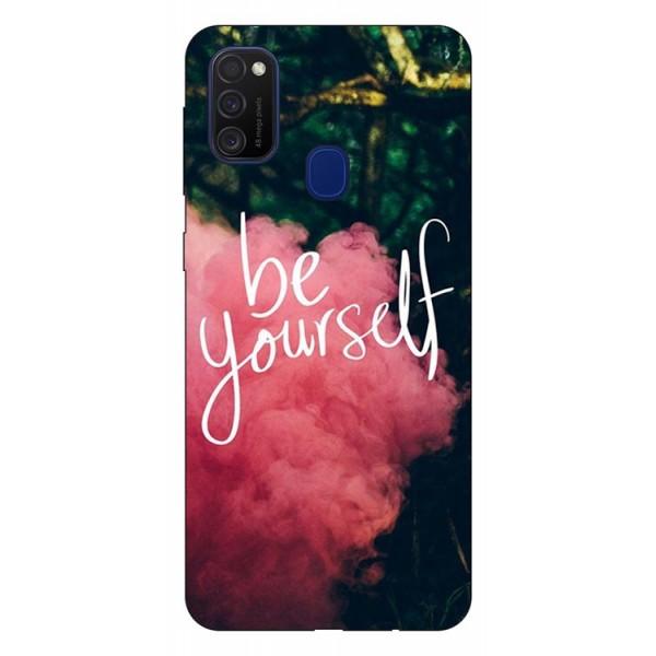 Husa Silicon Soft Upzz Print Samsung Galaxy M21 Model Be Yourself imagine itelmobile.ro 2021