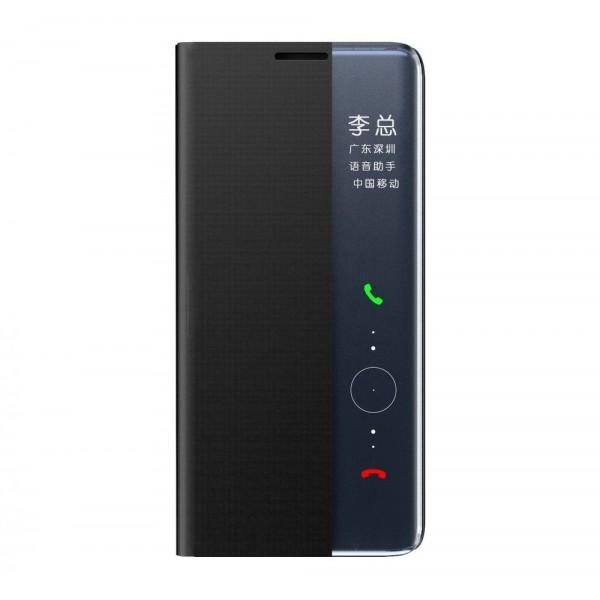Husa Flip Cover Smart Sleep Upzz Compatibila Cu Samsung Galaxy Note 20 Negru imagine itelmobile.ro 2021
