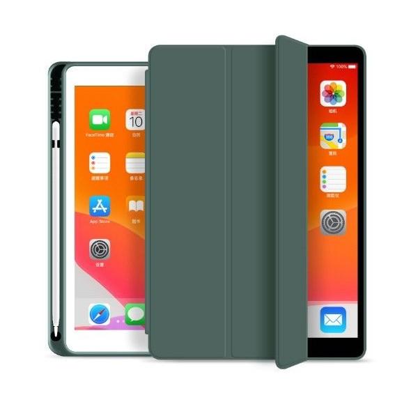 Husa Upzz Tech Smartcase Sc Pen Ipad 10.2 2019 Verde A2197, A2200, A2198, A219 imagine itelmobile.ro 2021
