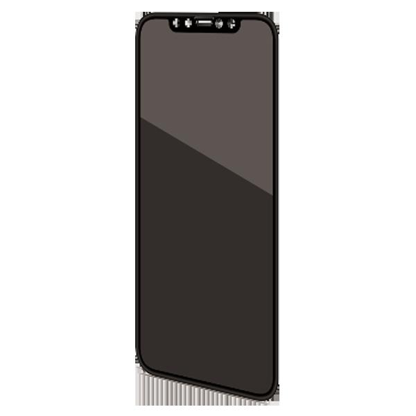 Folie Sticla Securizata Premium 5d Mr. Monkey Strong Hd iPhone 12 Mini , Full Cover Transparenta Privacy imagine itelmobile.ro 2021