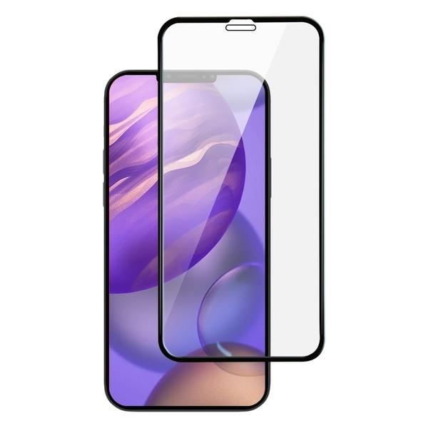 Folie Full Cover Premium X-one Extra Stong Pentru iPhone 12 Pro Max ,transparenta Cu Margine Neagra imagine itelmobile.ro 2021