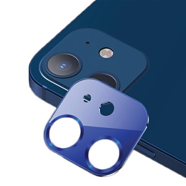 Protectie Camera Usams Metal Si Sticla Securizata Pentru iPhone 12 Mini - Albastru imagine itelmobile.ro 2021