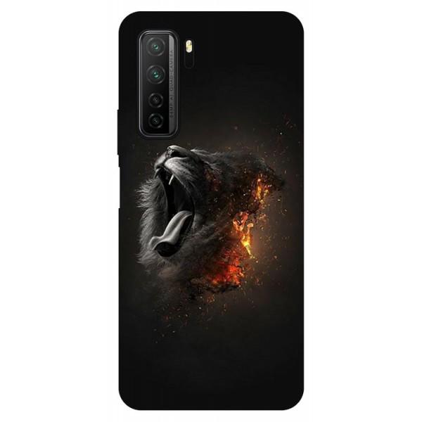Husa Silicon Soft Upzz Print Compatibila Cu Huawei P40 Lite 5g Model Lion imagine itelmobile.ro 2021