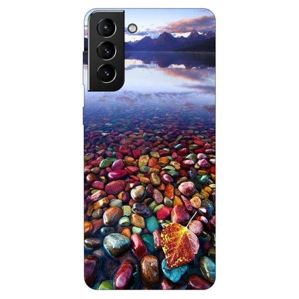 Husa Silicon Soft Upzz Print Compatibila Cu Samsung Galaxy S21 Model Leaf imagine itelmobile.ro 2021