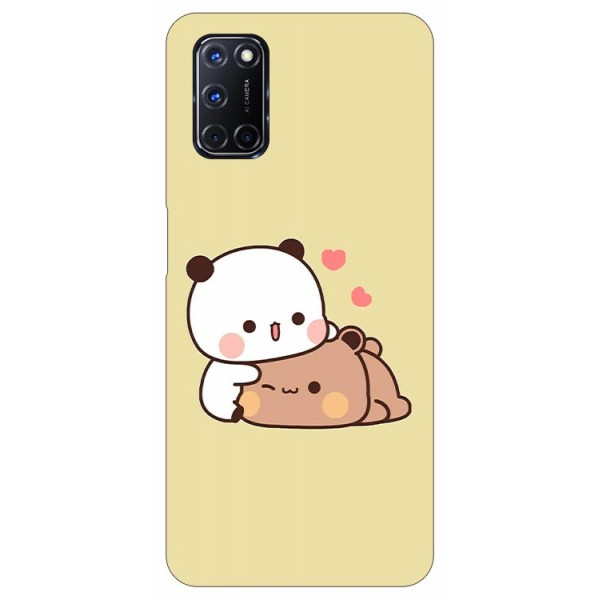 Husa Silicon Soft Upzz Print Compatibila Cu Oppo A72 Model Teddy imagine itelmobile.ro 2021