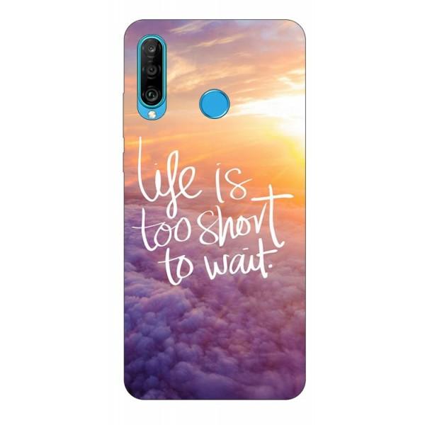 Husa Silicon Soft Upzz Print Compatibila Cu Huawei P30 Lite Model Life imagine itelmobile.ro 2021