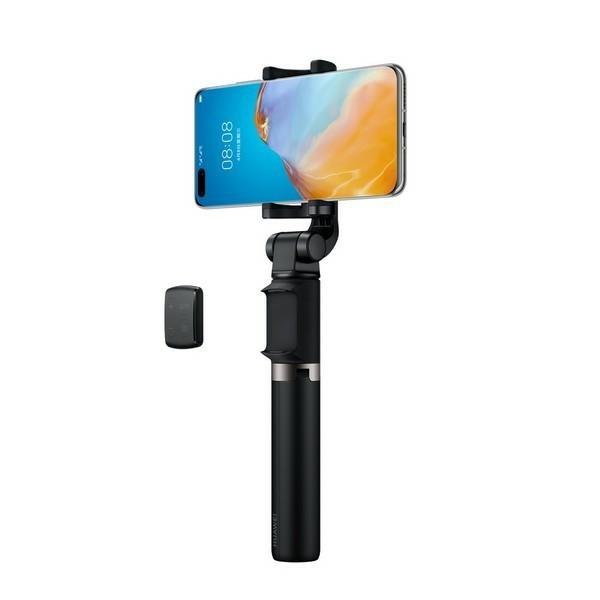Selfie Stick Original Huawei Af15 Pro Cu Functie Trepied Si Telecomanda Bluetooth, Negru imagine itelmobile.ro 2021