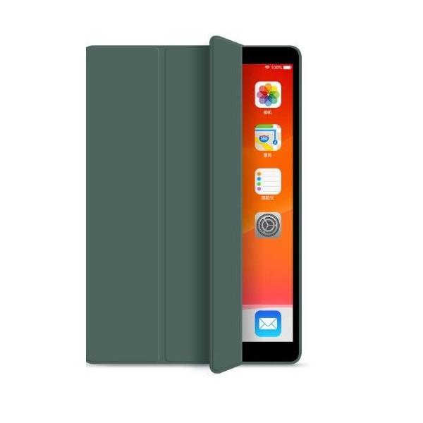 Husa Duxducis Osom Gel Pentru Apple Ipad Air 4 ( 2020 ), Verde imagine itelmobile.ro 2021